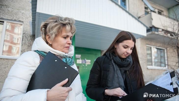Девочки по вызову в ТОмске